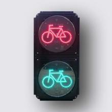 400自行车灯