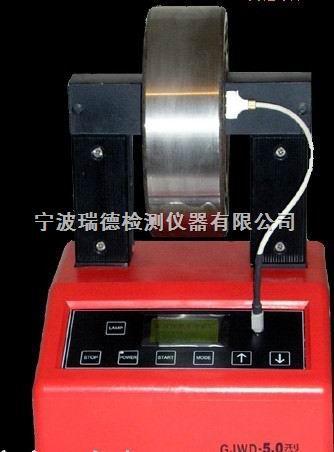 供应GJW5轴承加热器