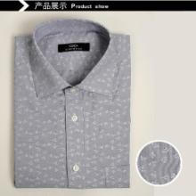 供应上海订做商务衬衫