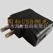 供应专用黑莓手机充电器5V充电器USB接口充电器批发