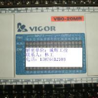 VIGOR丰炜M1-CPU1解密