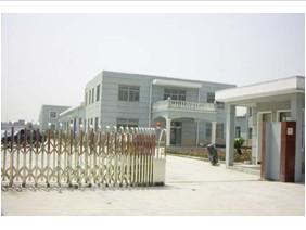 宝应县迈达电力设备器材厂