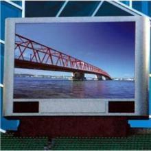 供应P7·62室内表贴全彩屏,室内高清LED全彩显示屏批发