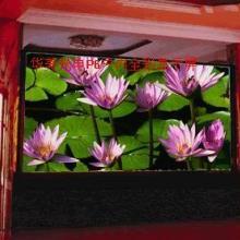 供应LED全彩大屏幕