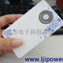 供应移动电源Iphone便携充电器/3000mAh