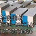 80MOCRV42-16图片