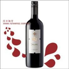 供应智利红酒批发娜帕斯梅洛红葡萄酒图片