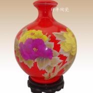 陶瓷酒瓶批发陶瓷酒瓶景德镇陶瓷图片