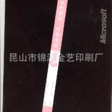 昆山身份识别腕带医用病人识别腕带医疗条码腕带杜邦纸TYVEK印刷批发