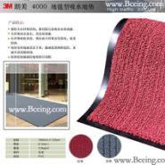 3M朗美4000地毯型地垫性能图片