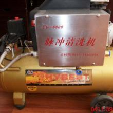 供应LG地热清洗机阿克苏销售中心