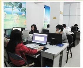 义乌市江成饰品厂