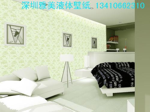 外墙装修图片|外墙装修样板图|深圳室外装修/内墙