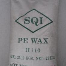 供应PE蜡H110/H102批发