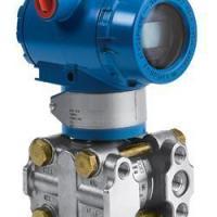 CR陶瓷电容型压力变送器