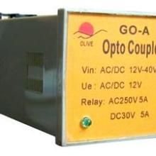 供应GO-A光电耦合器