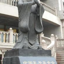 供应孔子标准像等校园雕塑人物雕像孔子行教像批发