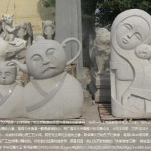 供应石雕母子乐计生文化雕塑母爱雕塑小区景观雕塑,房产搂盘景观、旅游景观嘉祥石雕人生如意富贵吉祥图片