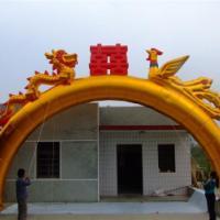 金色龙凤拱门
