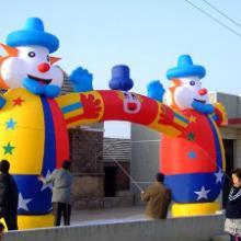 供应小丑拱门,各种拱门生产,广告拱门制作图片