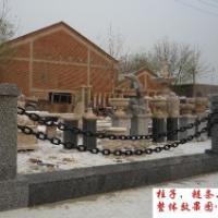 供应广东广州护栏链条