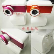供应CMOS摄像头生产厂家定制