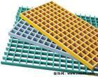 河北衡水供应上海玻璃钢格栅板/重庆玻璃钢格栅板价格图片