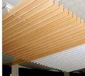供应铝合金天花板批发