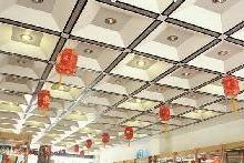 铝天花吊顶板,铝天花吊顶板多少钱,广州铝天花吊顶板批发 铝扣板厂家直销电话 广州铝格栅厂家电话批发