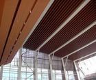 供应广州铝扣天花板、造型天花、集成吊顶电器