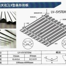 广州铝扣板批发厂广州铝扣板批发厂家电话家电话图片