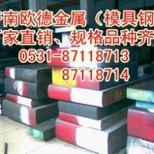 供应日本大同特殊钢材