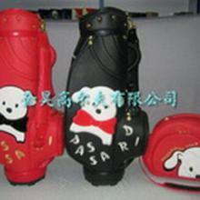 供应广州哪里定做高尔夫球袋