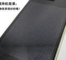 供应三星N7100进口PET三层钻石手机贴膜批发