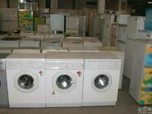 供应专业二手电器回收绵阳家用电器回收