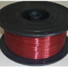 供应红色装订铁丝