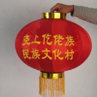 供应塑料灯笼绸布灯笼弹力布灯笼缎面灯