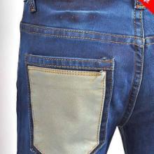 供应女式牛仔裤牛仔裤代理加盟