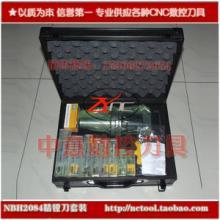 供应台湾世邦精镗刀BT50-NBH2084-8PCS 微调精镗刀