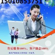 史密斯)总部╱厂家(北京史密斯热水器维修电话)售后+服务批发