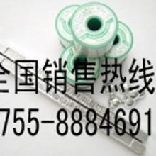 供应无铅焊锡丝 无铅焊锡线SN99.95 荷花环保焊锡丝图片