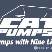 现货直销CAT2DX27GS柱塞泵CAT猫牌高压泵德州猫牌批发