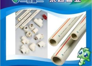 PPR管材图片