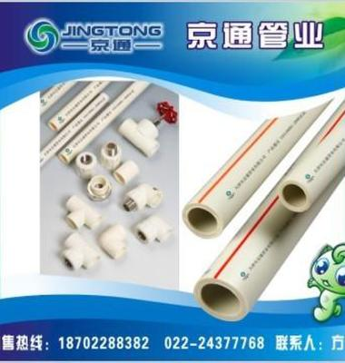 PPR管材图片/PPR管材样板图 (1)