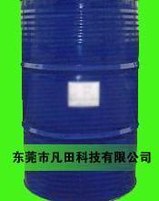 供应PVC透明复合热稳定剂