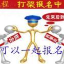 供应昆山cdr培训-昆山coreldraw培训班