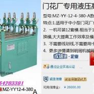 冲孔机热卖品种全价格低图片
