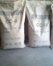 供应沙田/厚街/道滘/洪梅2000目超白重质碳酸钙