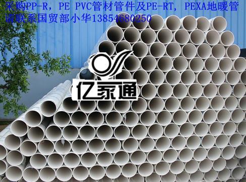 德州pvc-u实壁排水管原图-实壁排水管 十大pvc排水管品牌 pvc双壁波纹