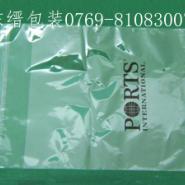 东莞常平彩色印刷胶袋厂PEPOOPPPP图片